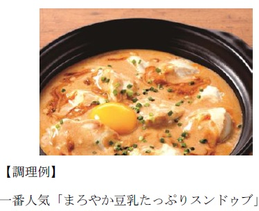 ひとり鍋4
