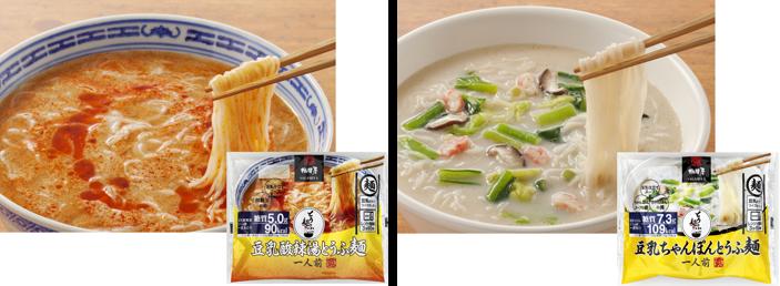 とうふ麺3